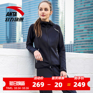 Anta sports suit female sweater 2019 autumn and winter new running hooded jacket sportswear official website flagship tide