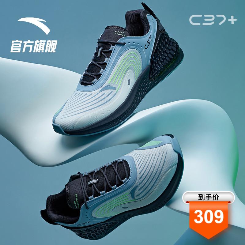 C37+ тихо наступать Мягкие кроссовки 2021 новый человек обувь обувь женская осень бег обувь мягкое дно легкий затухание спортивной обуви
