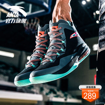 Anta Shen Shield basketball shoes Male 2021 summer new breathable men's shoes actual combat shoes student high-top sports shoes