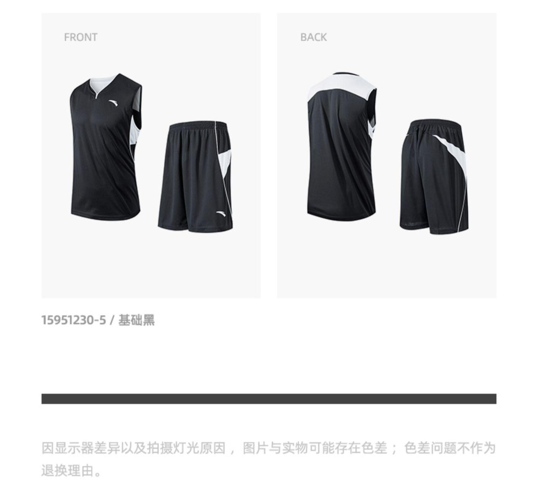 【安踏】2021夏季新款吸湿速干球衣