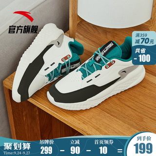 Anta men's shoes casual shoes 2020 autumn new official website flagship new fashion leather upper leather upper sports shoes man