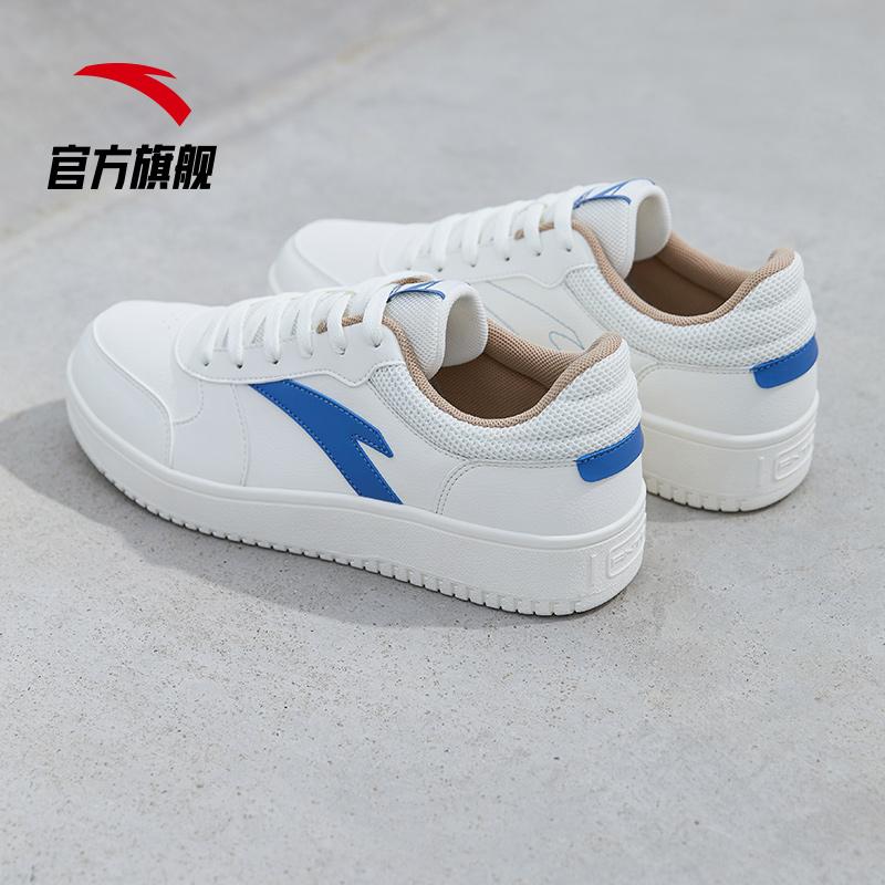 【双11预售】安踏板鞋男鞋2021秋季潮流透气小白鞋学生运动鞋子