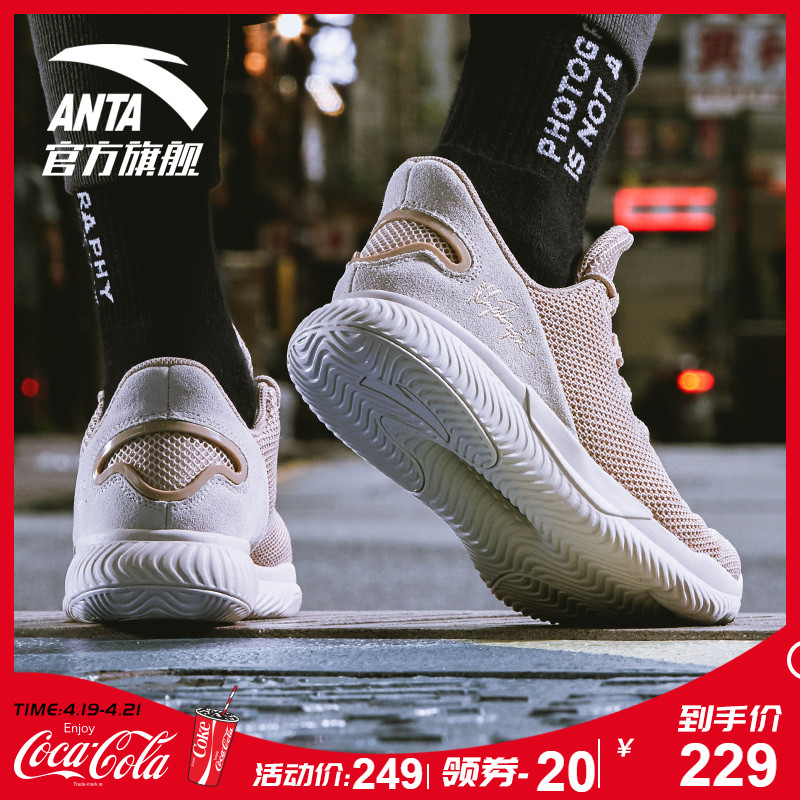 d96e621f78f9ae Anta basketball shoes men s shoes 2019 summer new low-top sneakers Thompson  official website flagship