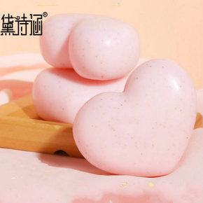 黛诗涵美臀蜜桃皂改善暗沉去黑色素