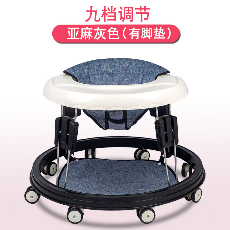 Upgraded Version (9-speed Adjustable, Large Wheel) Linen Gray + Foot Pad