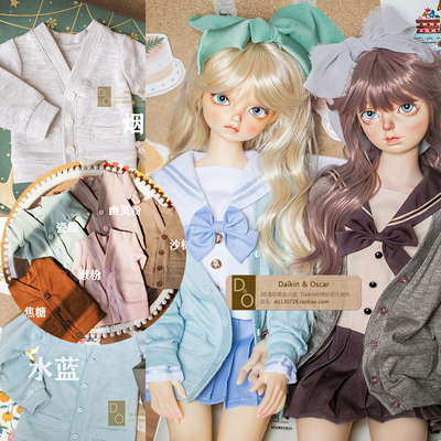taobao agent DO spot bjd babydoll sd10 female 13 male msd usd dd3 points 4 points giant baby mdd6 points knitted cardigan
