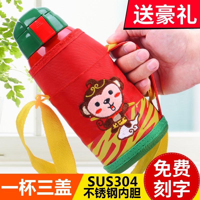 女童宝宝保温水杯小女孩儿童吸管杯可爱小孩小水壶1-2-3-4岁外出