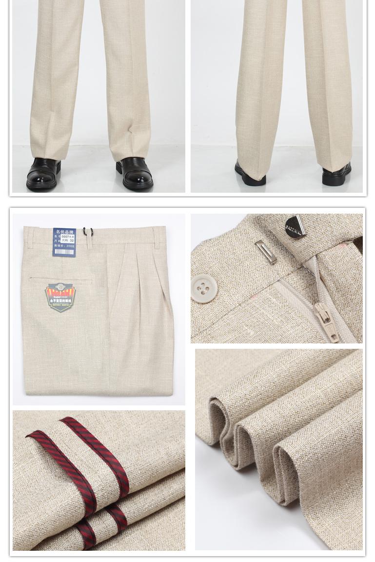 Người đàn ông trung niên đôi pleated quần mùa hè phần mỏng eo cao sâu khối lỏng phù hợp với quần miễn phí nóng kích thước lớn quần của nam giới