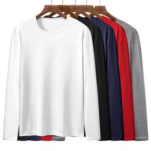 男士休闲短袖长袖圆领T恤打底衫卫衣