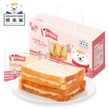 【熊本家】网红吐司夹心面包420g