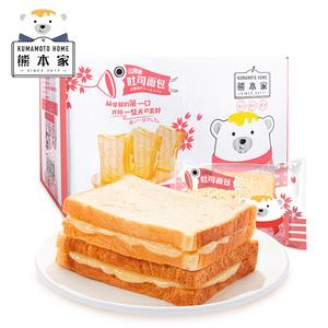 【买一送一】熊本家北海道吐司面包
