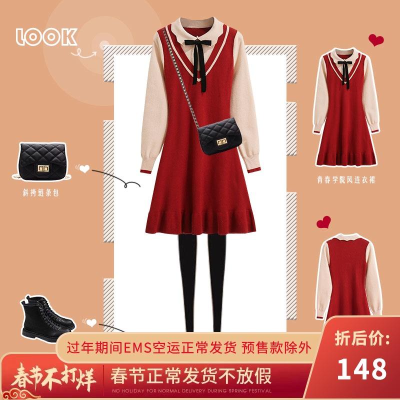 打底连衣裙女2019秋冬新款小个子法式针织假两件拼接内搭红色裙子