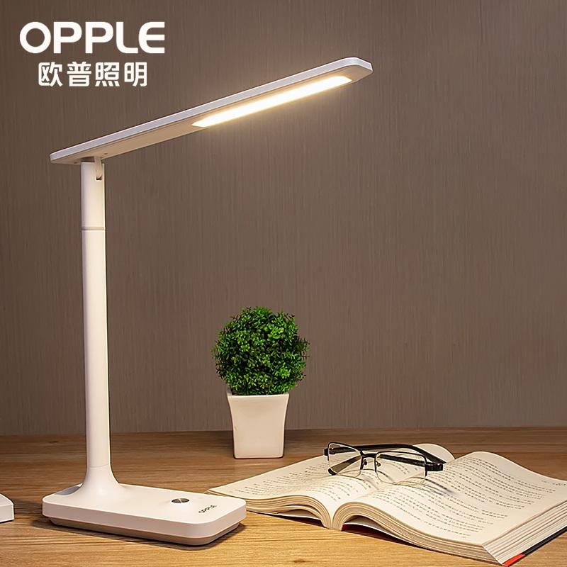 欧普led台灯护眼书桌大学生插电宿舍卧室床头灯小学生儿童阅读-给呗网