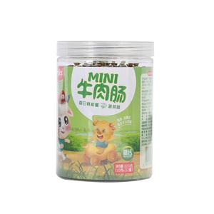 鳕鱼肠宝宝火腿肠宝宝零食非婴幼儿辅食无添加色素营养肉肠