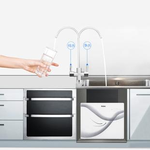海尔净水器家用直饮自来水过滤器无罐400G大通量反渗透净水机4H18