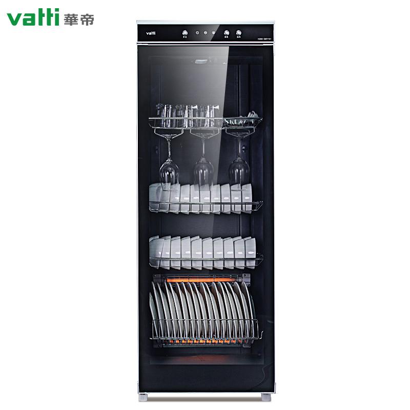 华帝消毒柜家用大容量商用立式厨房餐具双门碗筷柜 H280-GBY101
