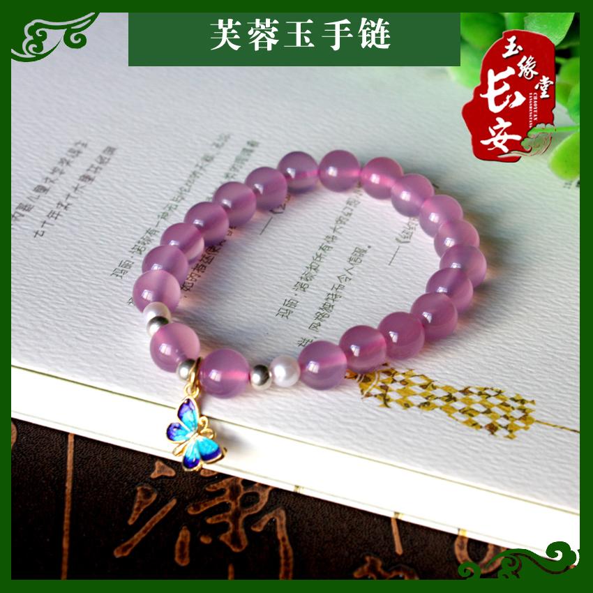 Сиань, Шэньси синий Тянь Юй Бинг Furong Jade Браслет с S925 с жемчужинами Гибискус нефритовый браслет натуральный оригинал