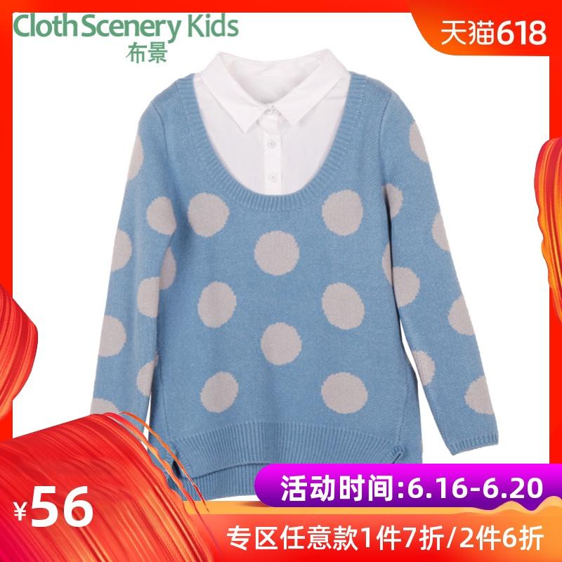 童装毛衣女童新款件套圆点假两秋冬头针织衫短款领衬衫布景童