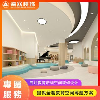 School of Art Design Education and training institutions Daycare Preschool parent-child nursery decoration design renderings