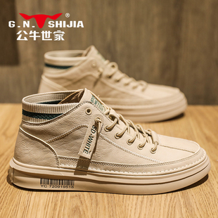 Bull family winter men's shoes trend all-match high-top shoes men's sports and leisure plus velvet cotton shoes white tide shoes