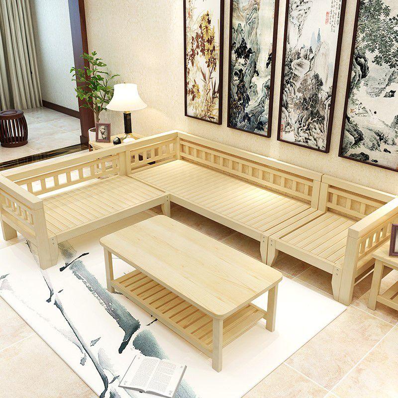 特价全松木沙发组合小户型简约布艺客厅木质三人转角松木家具实木