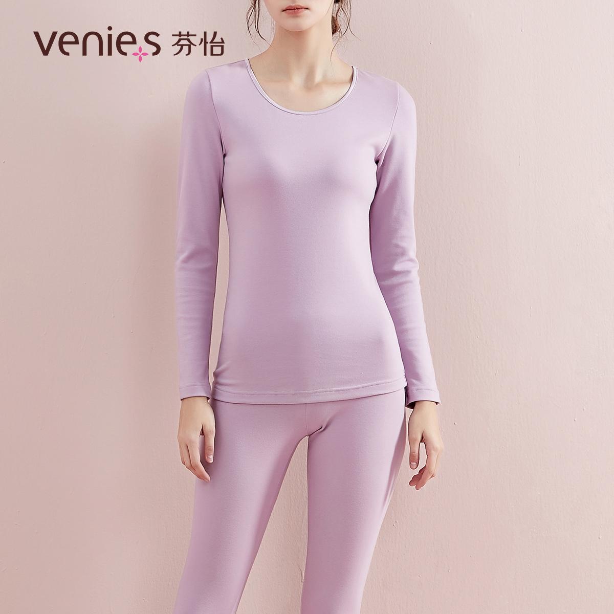 芬怡 双面棉中厚修身保暖女式内衣套装 天猫优惠券折后¥69包邮(¥199-130)多色可选