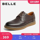 Belle Men's Shoes New Shopping Mall Same Model Tooling Shoes Cowhide Brock British Casual Leather Shoes B3HB2CM9