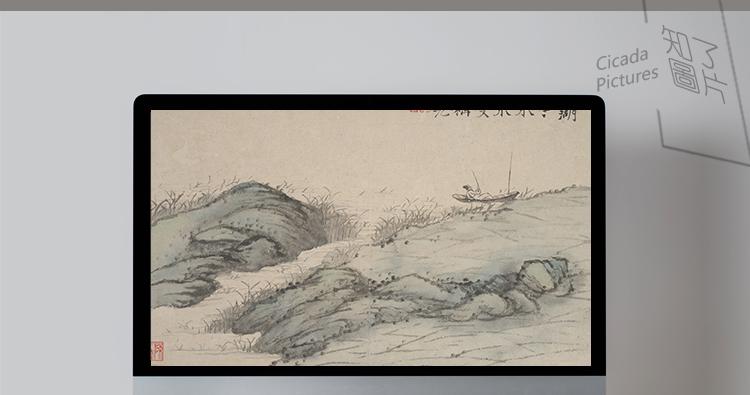 石涛国画高清图片电子版精册页小品教学临摹装饰画芯设计喷绘素材插图(15)
