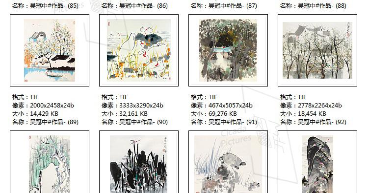 吴冠中 油画国画高清电子版 水墨画临摹装饰画喷绘装饰素材插图(37)