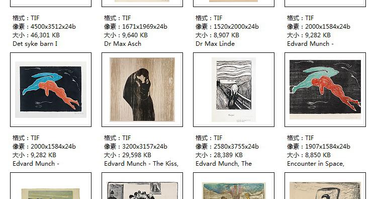 蒙克 高清油画图片电子版版画抽象教学临摹喷绘装饰画芯素材插图(40)