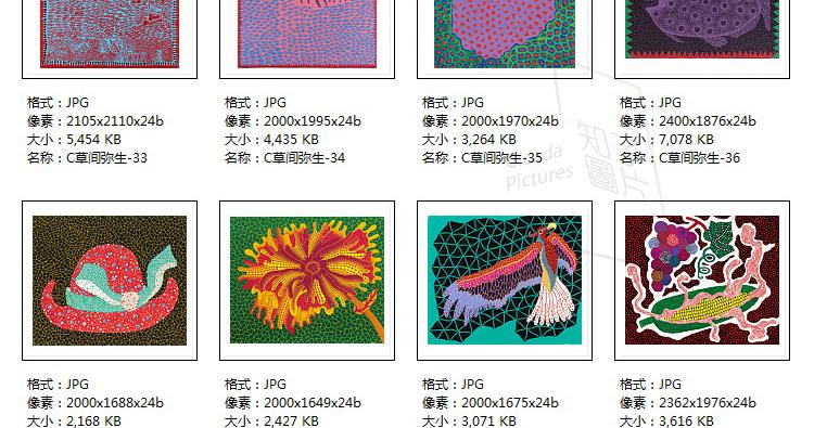 草间弥生绘画高清电子图片前卫艺术超现实主义波点女王装饰画素材插图(28)