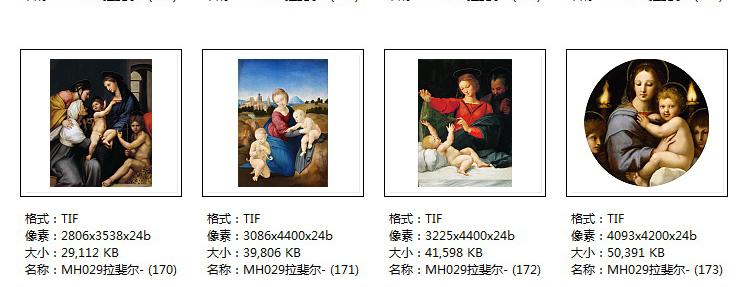 拉斐尔 高清油画图片电子版 文艺复兴教学临摹喷绘装饰画素材插图(53)