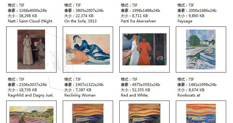 蒙克 高清油画图片电子版版画抽象教学临摹喷绘装饰画芯素材插图(28)