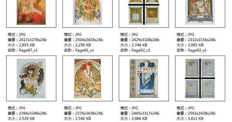 穆夏油画高清图片电子版素材教学临摹喷绘打印装饰画芯插图(36)