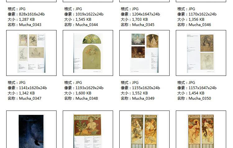 穆夏油画高清图片电子版素材教学临摹喷绘打印装饰画芯插图(47)