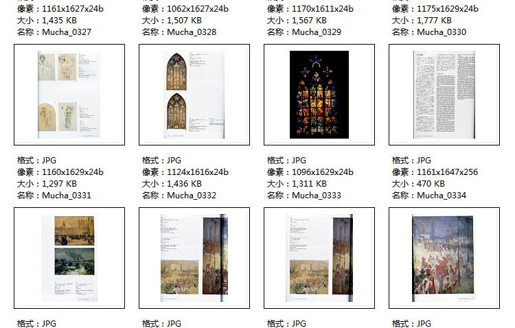 穆夏油画高清图片电子版素材教学临摹喷绘打印装饰画芯插图(45)