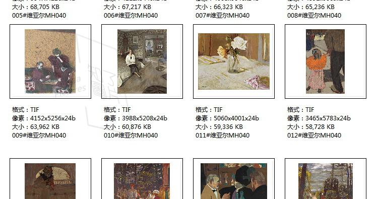 维亚尔 油画高清图片纳比派教学临摹装饰画喷绘打印大图素材插图(23)