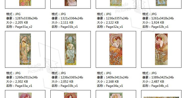 穆夏油画高清图片电子版素材教学临摹喷绘打印装饰画芯插图(26)