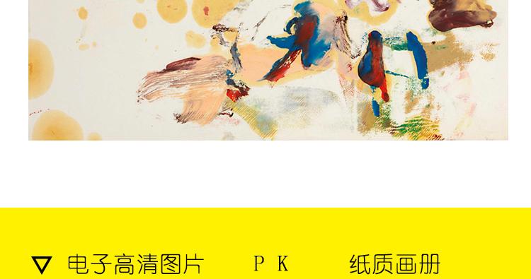 库宁油画高清素材电子版现代抽象几何教学临摹喷绘打印素材作品集插图(14)