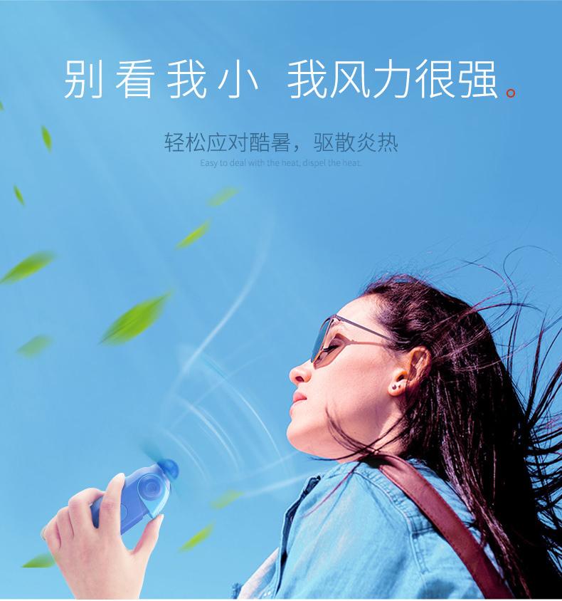 美国O2COOL喷雾风扇手持迷你学生床头旅行便携小型随身静音电风扇商品详情图