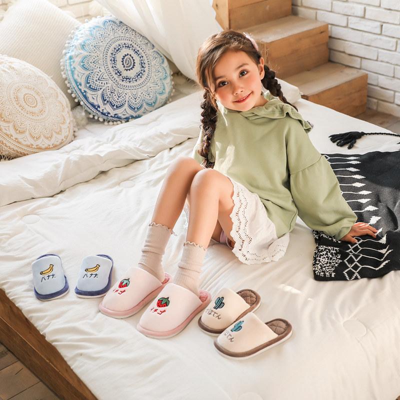 【麻旅】秋冬儿童卡通保暖地板棉拖鞋
