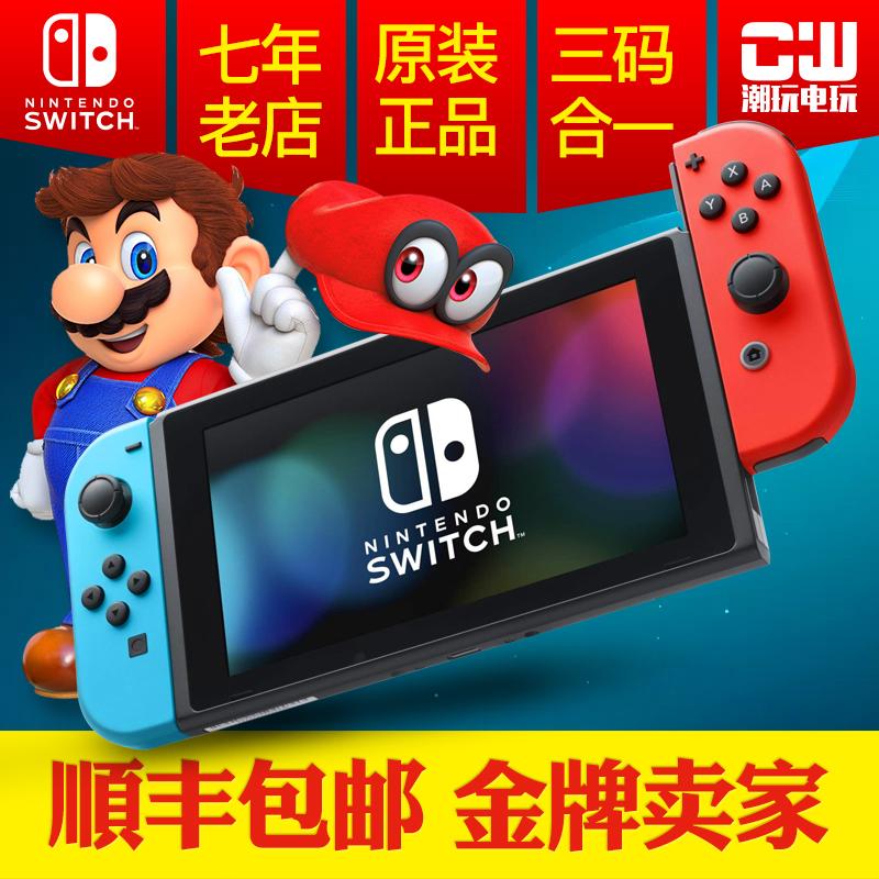 Nintendo switch host NS игровая приставка NX соматосенсорная домашняя консоль ТВ Zelda Mario Odyssey