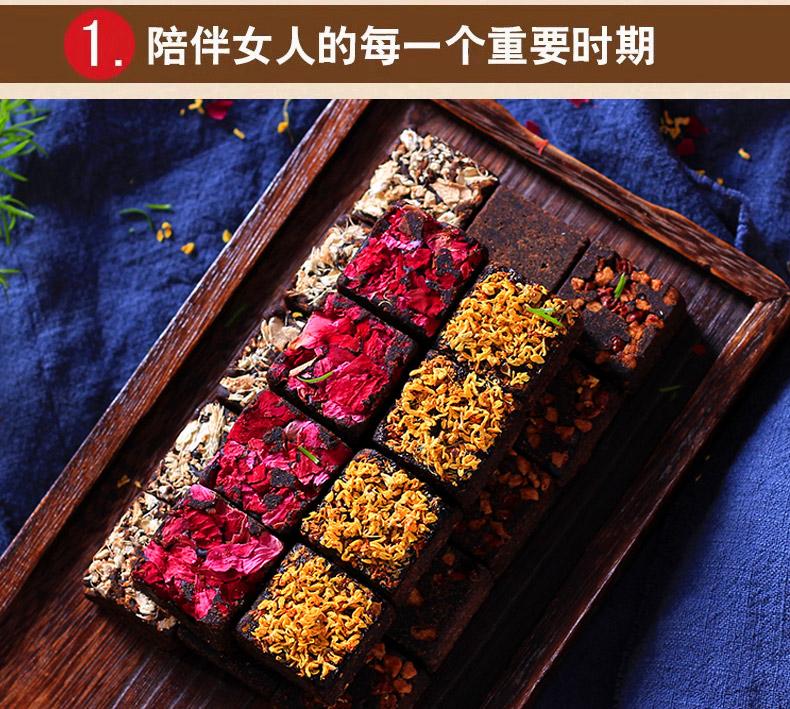 云南古法黑糖纯正调理土老手工玫瑰