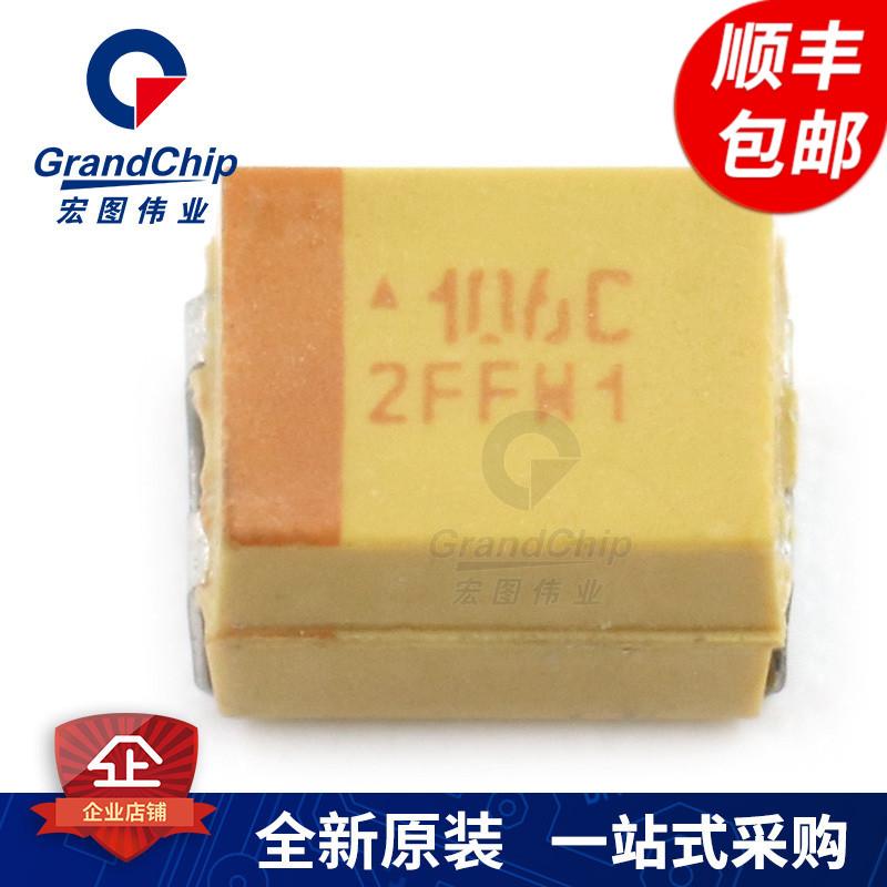 贴片钽电容3528/1210 B型10UF 106C 16V 胆电容TAJB106K016RNJ