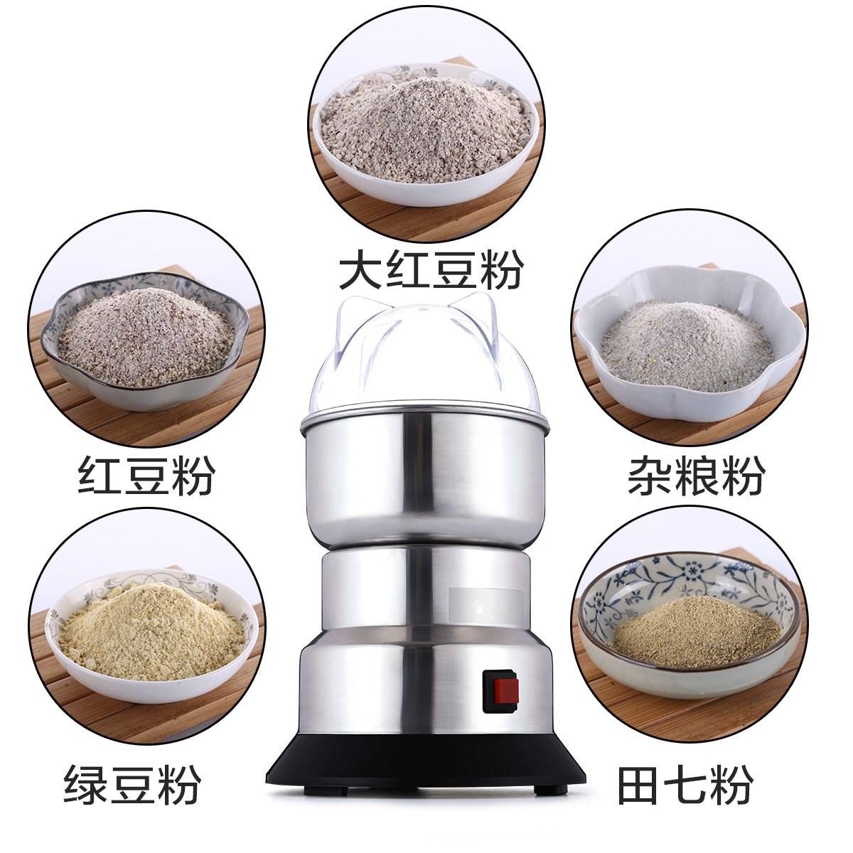 家用电动磨粉机打细分碎粉器干摩花椒辣椒核桃搅嚼绞碎小型研磨机