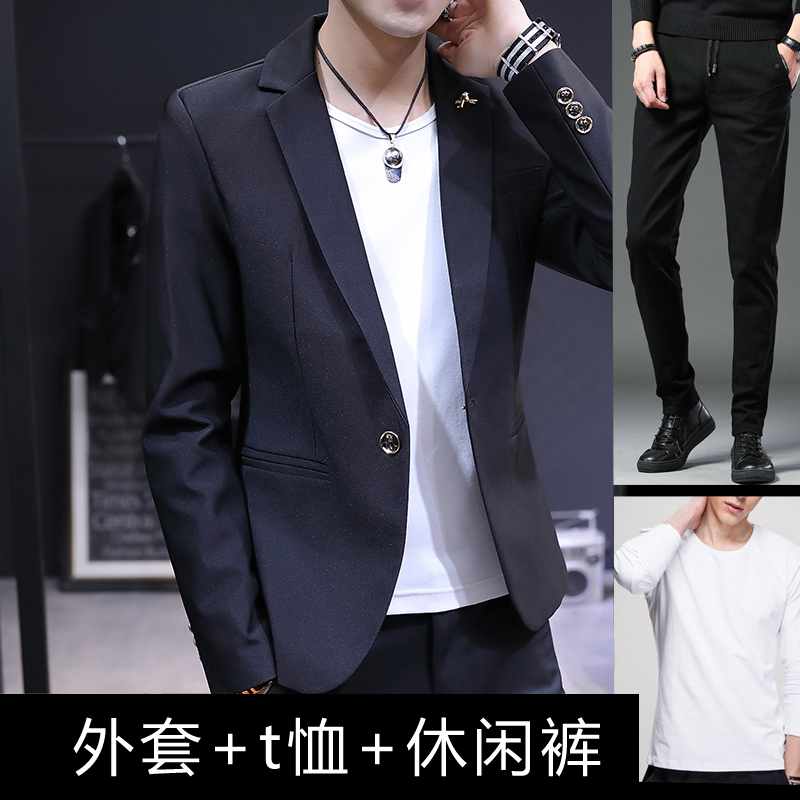 [609 MODELS] BLACK [COAT + T-SHIRT + PANTS]