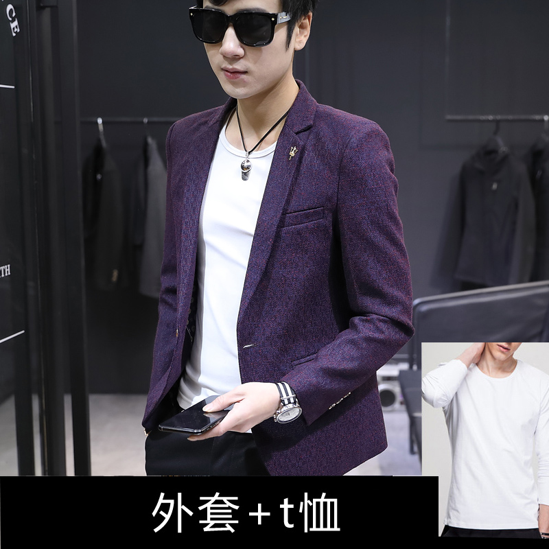 [1802] PURPLE [COAT + T-SHIRT]