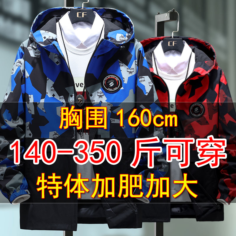 Thương hiệu thời trang cộng với size áo khoác nam, thêm to béo mập béo áo khoác trùm đầu, cộng với mập để tăng áo khoác 300 kg 6 - Áo khoác