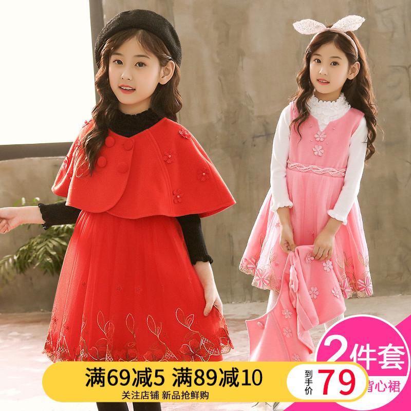 女童新款春季套装韩版毛呢披肩连衣裙中大童2件套公主裙加厚保暖