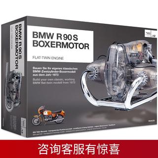 Автомобили,  Германия BMW bmw двигатель модель мотоцикл двигатель движимое собранный высокий трудно степень игрушка 1:2 автомобилей, цена 26672 руб